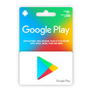 Carte cadeau Google play variable