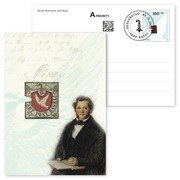 Stamp Day 2020 Basel, Postal Card Picture postcard, postage value CHF 1.00+0.50 and CHF 1.00 for the card, cancelled