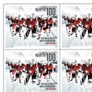 Ice Hockey World Championship in Switzerland, Sheet «Team» Sheet with 10 stamps «Team» of CHF 1.00, self-adhesive, mint