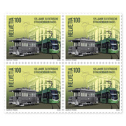 125 years Basel electric tram, Block of four Block of four (4 stamps, postage value CHF 4.00), gummed, mint