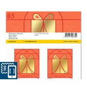 Christmas, Sheet «Gift» Sheet with 10stamps «Gift» of CHF 0.85, self-adhesive, mint