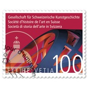 Society for the History of Swiss Art, Single stamp Single stamp of CHF 1.00, gummed, cancelled