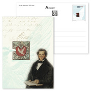 Stamp Day 2020 Basel, Postal Card Picture postcard, postage value CHF 1.00+0.50 and CHF 1.00 for the card, mint