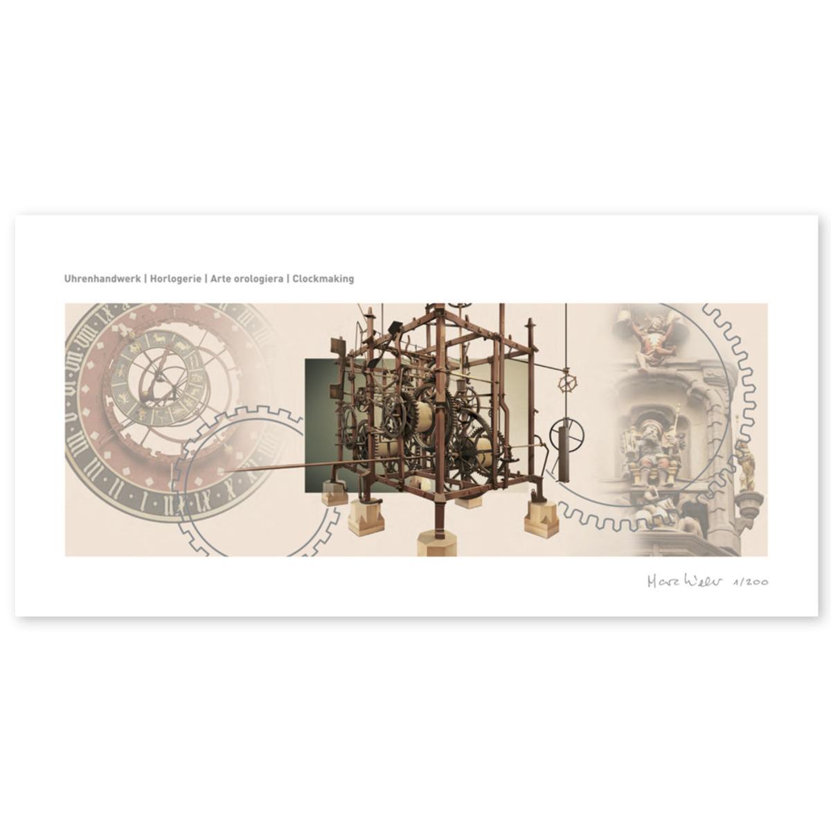 瑞士11月12日发行钟表制作邮票