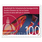 Society for the History of Swiss Art, Single stamp Single stamp of CHF 1.00, gummed, mint